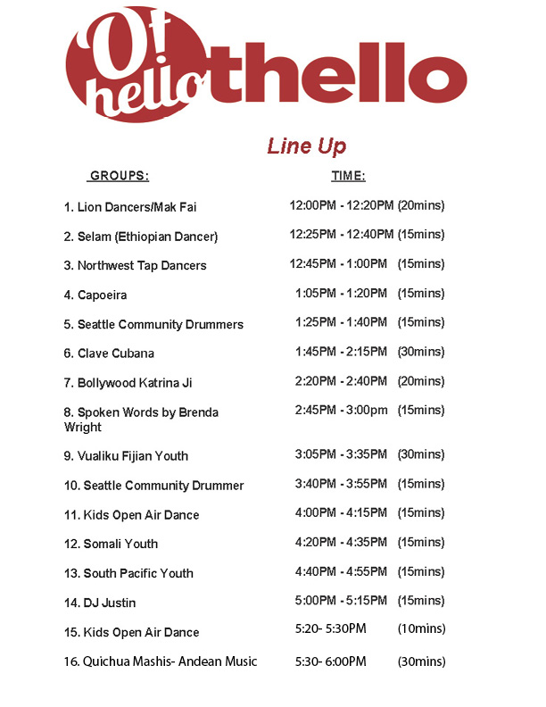 Othello_lineup_8.11.17